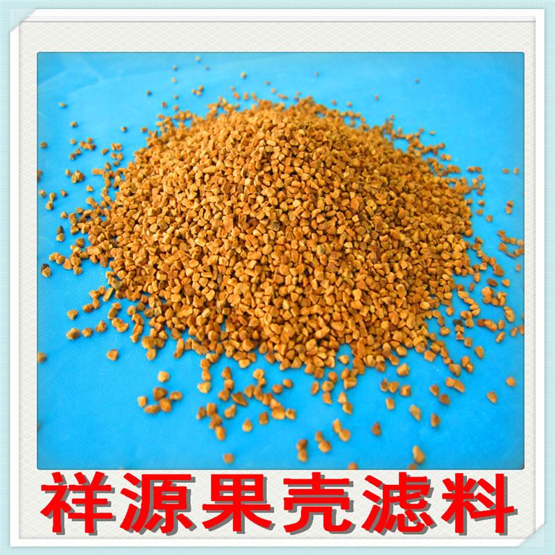 果壳滤料 (10)