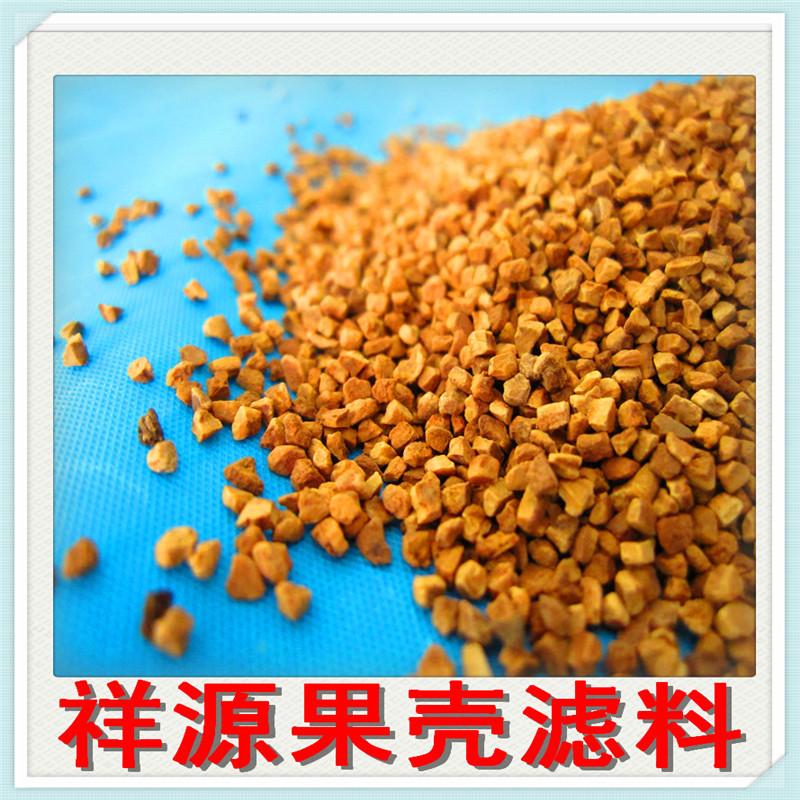 果壳滤料 (11)