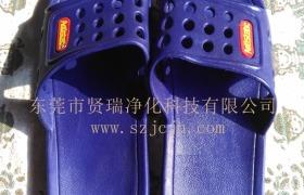 批發防靜電工作鞋 防靜電拖鞋 防靜電鞋 東莞防靜電鞋生產廠家