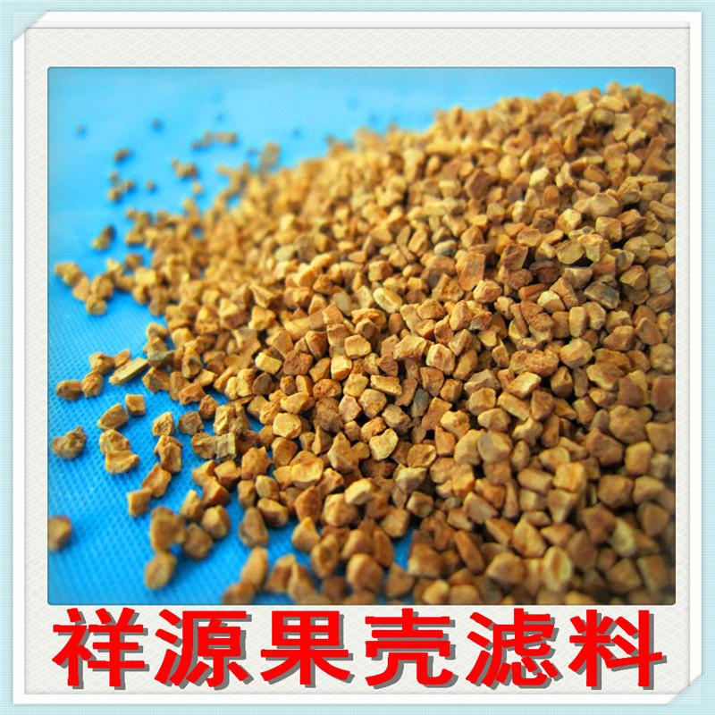 果壳滤料 (2)