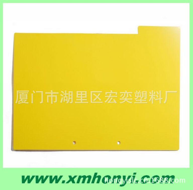 Binder sheet-004