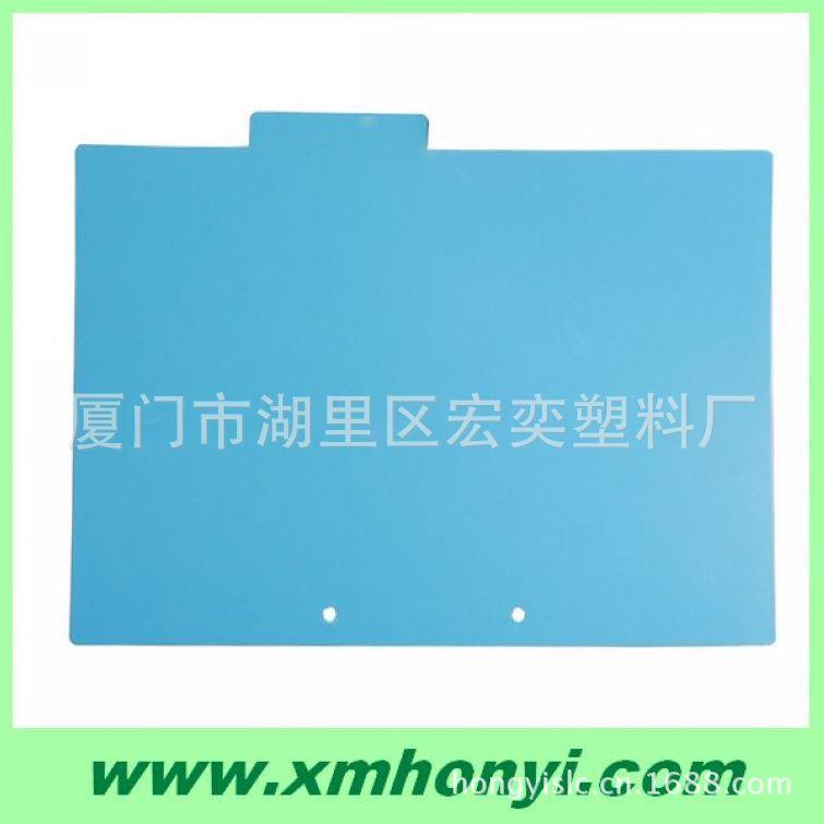 Binder sheet-002
