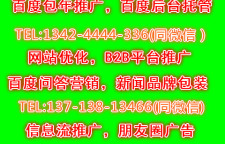 深圳装饰公司哪家服务比较好