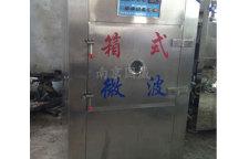 杭州微波真空干燥杀菌设备费用