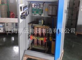 供应SBW-100KVA三相稳压器 电力稳压器 交流稳压器 上海稳压器
