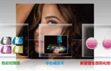 青海高速喷绘机,爱普生写真机哪里能买到