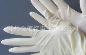 一次性工業丁晴手套 橡膠手套 無塵無粉手套 防靜電手套