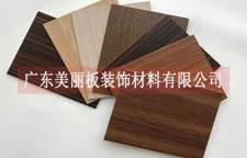 美丽木纹板实力厂商-金属木纹复合板不变形