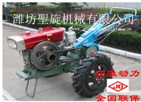 厂家直销供应小型手扶拖拉机及农机具 手扶拖拉机 微耕机 旋耕机