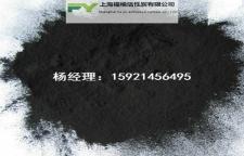 上海福榆浅析椰壳活性炭的五大作用