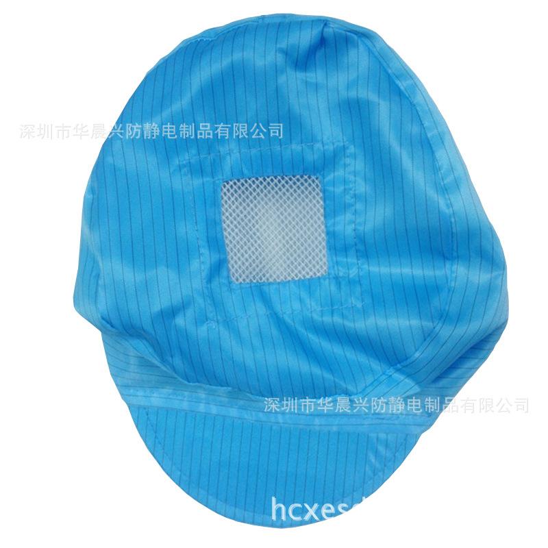 小工帽 (1)