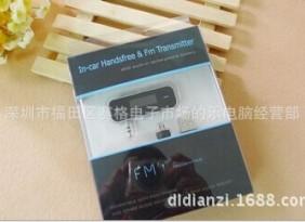 厂家直销iphone车载发射器批发/FM调频发射器/苹果车载MP3发射器