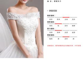 韩版一字肩蕾丝花朵公主新娘绑带齐地婚纱礼服 2016夏季外贸新款