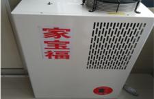 湖南长沙家用空气能热水器安装