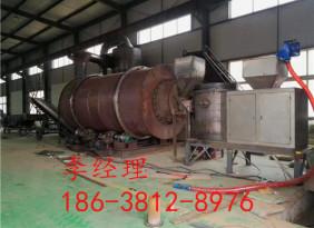 天然气沙子烘干机/烘干黄沙机器