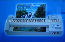 派度PD-320 电子塑封机 A3A4 过塑机  照片封塑机