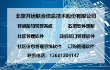 上海知名的wms仓储公司