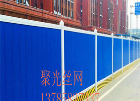 施工临时PVC塑钢围挡PVC公路防护围挡