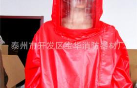 防蜂服 防马蜂连体服 透气散热捕蜂服 防毒蜂服 厂家直销 包邮