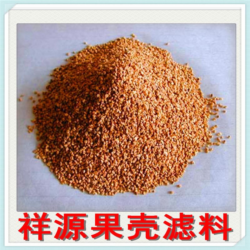 果壳滤料 (7)