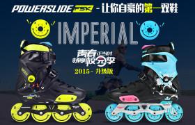 2015款正品寶獅萊HAWK成人輪滑鞋男 女直排輪滑鞋成年花樣旱冰鞋