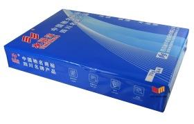 永豐高級靜電復印紙 永豐70G A3(500張/包)8包 80克 A3 草木漿紙