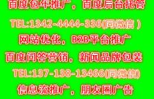 深圳装修装饰公司温馨提示在选购建材时如何把好关