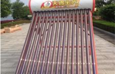 陕西省榆林市学校太阳能热水器采购