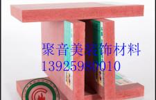 木质吸音板定制-聚音美专业生产-数款新品