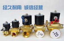 枣庄峄城区淋水器,大货车淋水器哪家比较专业呢