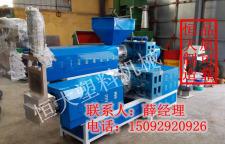 山东厂家供应180型不停机换网塑料造粒机