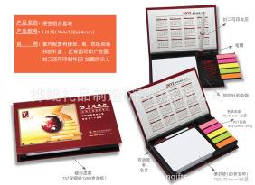 高档带笔便签盒套装,广告便签盒,可以印刷LOGO
