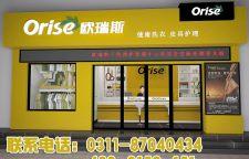 干洗店加盟品牌持久性盈利的方法