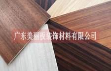 重庆金属木纹复合板厂家-知名度高-美丽木纹复合板
