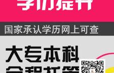 齐齐哈尔粮油保管员职业技能培训鉴定