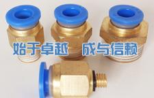 淋水器配件的两种连接方式