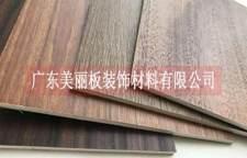 成都金属木纹复合板厂家-坚固性能坚硬-美丽复合板