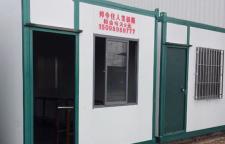 滨州集装箱房屋厂家即卖即租合理报价