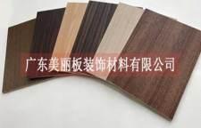 深圳金属木纹复合板生产商-美丽木纹板-厂家促销