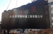 一体化医院污水处理设备专业生产厂家