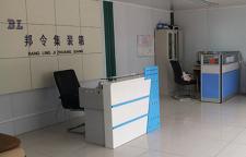 淄博集装箱房屋设计厂家拥有专业的团队