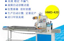 沙琪玛包装机厂家、沙琪玛包装机产品质量怎么样