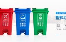 塑料垃圾桶有哪些分类呢