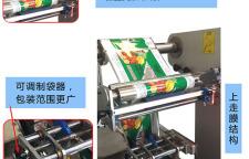 广东蔬菜包装机厂家、蔬菜包装机厂家批发