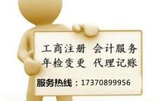 南昌市东湖区代理记账流程复杂吗