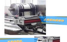 广东糖果包装机厂家、广东糖果包装机厂家价格优惠