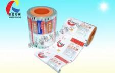 新稔公司环保茶叶包装袋质量最好?