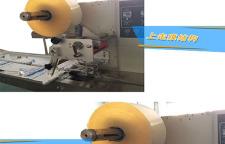 广东种子包装机厂家、湖南种子包装机采购价格