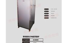 哈尔滨电磁采暖炉,电磁采暖炉生产商,电磁采暖炉