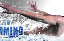 西安一对一游泳培训,暑假游泳培训哪家好